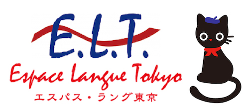 エスパス・ラング東京